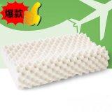 天然乳膠枕 進口材料 工廠批發