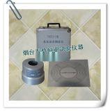 煙臺泰鼎廠家直供優質TD751-1乳化瀝青稀漿封層混合料試驗儀