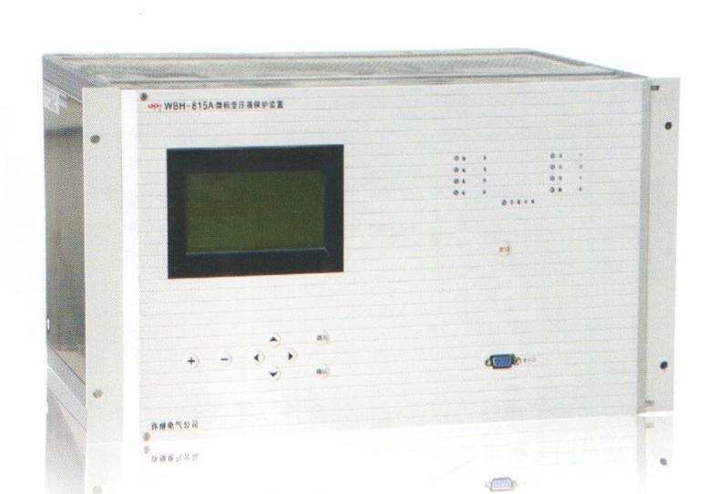 許繼WBH-813微機變壓器保護裝置