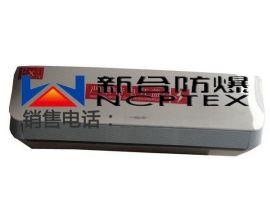 湖北1.5p格力防爆空调厂家直销,bkfr-35
