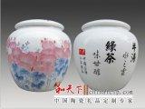 供应茶叶罐价格 礼品罐批发 陶瓷茶叶罐生产 青花瓷茶叶罐
