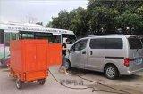 潔能蒸汽移動上門洗車機