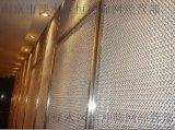南京豪华会所烤漆金属装饰网 4s店酒吧金属装饰网