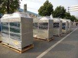 二手特靈中央空調風冷熱泵冷水機組25匹模組特價