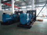 1200KW德國奔馳柴油發電機ABB廠家價格 馬拉鬆發電機 全球聯保