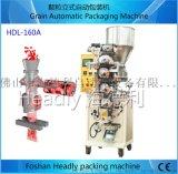 厂家畅销国外机型HDL-160A自动化颗粒包装机