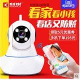高清网络摄像机N62