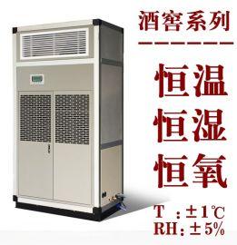 柏朗地下室酒窖专用空调 地窖恒温空调 风冷酒窖专用空调