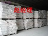 水泥速凝劑生產廠家