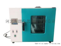 电热鼓风干燥箱 FX101-0