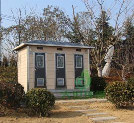 移动厕所生产厂家 石家庄环保公厕 生态卫生间 旅游景区厕所