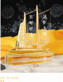 开封地产开盘纪念品,一帆风顺摆件定制,广告促销礼品订购