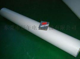 廠家出售正品.3m9448A強力貼布雙面膠3M膠 3M9448超薄雙面膠帶 舉報