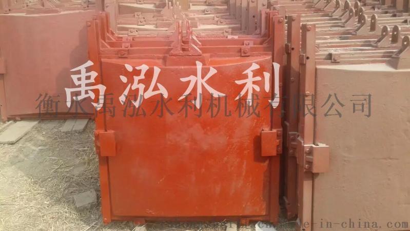 钢制方闸门,闸门,方闸门,钢制闸门