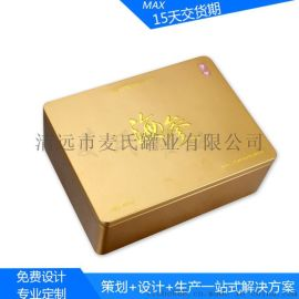 高端海参礼品铁盒定制 厂家免费设计海参粉金属铁盒 量大价优
