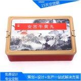 新款定制馬口鐵長方盒子、帶鎖扣鐵盒設計、熱銷安宮牛黃丸鐵罐