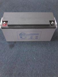 理士免維護品牌蓄電池12V150AH