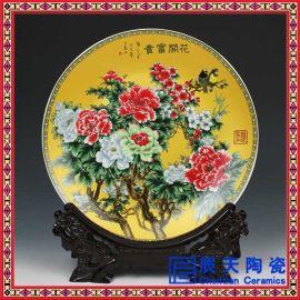 家装饰品陶瓷赏盘 庆典陶瓷纪念盘