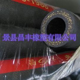 昌丰橡塑有限公司专业生产夹布耐油胶管 耐柴汽油胶管 钢丝夹布胶管