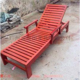 木制沙滩椅**康图家具 沙滩椅木质厂家