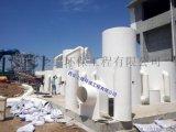 山東養殖水處理設備 水產養殖迴圈水設備