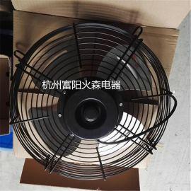 火森供应中山艾神冷干机风机电机180W