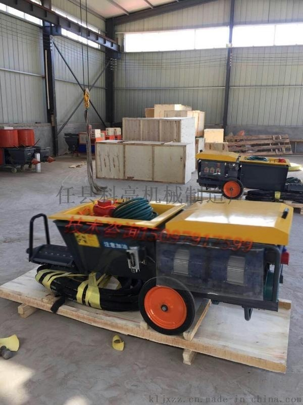 山體護坡專用噴漿機自動化設備水泥砂漿噴漿機