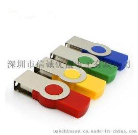 U盘批发定制 旋转式USB 个性化U盘定制 礼品u盘供应商