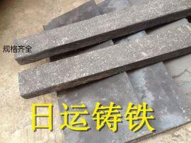 低价热销供应进口球墨铸铁FCD450 高硬度 高耐磨耐腐蚀 品质保证