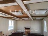 廠家直銷騰輝吊頂保溫裝飾一體板