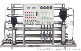 滨润提供生物医药行业纯化水设备