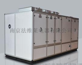 水冷恒温恒湿空调厂家 水冷恒温恒湿机组供应