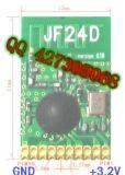 安陽新世紀 2.4G 收發一體 無線模組 JF24D