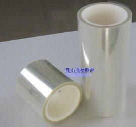 玻璃边框无痕胶带 工艺品保护膜 撕开不留残胶胶带