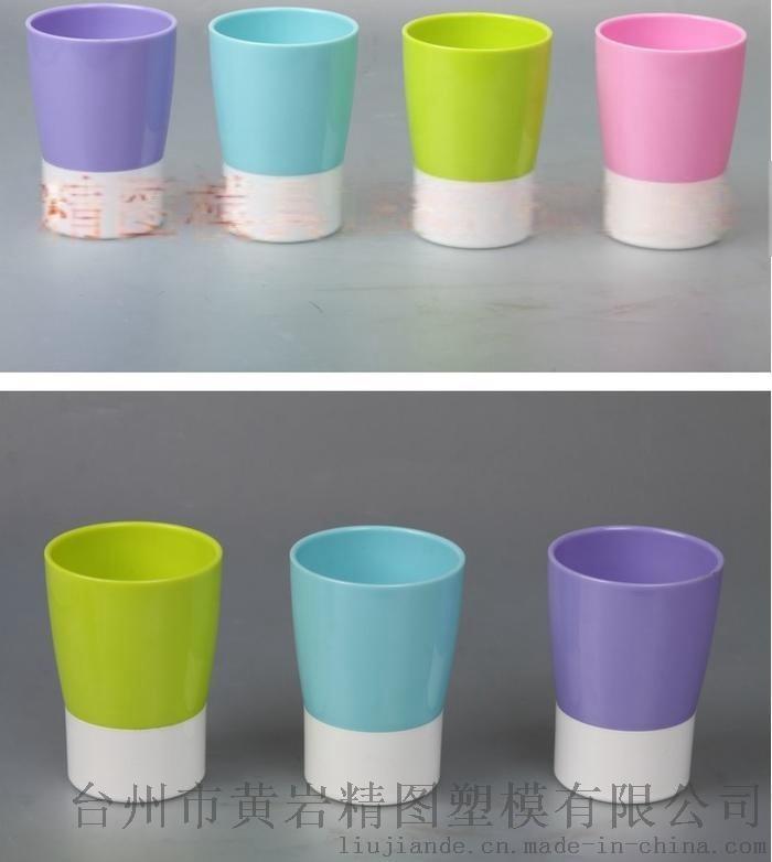卡通杯模具 喝水杯模具 異形水壺模具