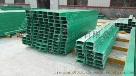 玻璃钢桥架批发 玻璃钢电缆槽低价供应厂家直销