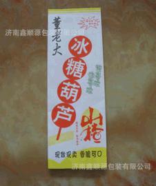 供应糖葫芦尖底淋膜食品纸袋,方底或尖底包装袋