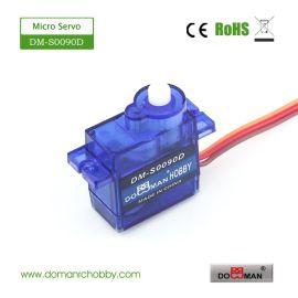 DOMAN RC航模配件数码塑胶齿9g舵机