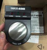 靜電手帶測試機(498)白光498靜電測試儀