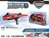 源騰冬季玩具雪球槍雪球炮