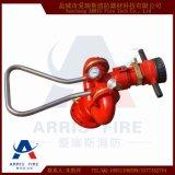 PS型手动固定式消防水炮 铝合金消防水炮 消防炮