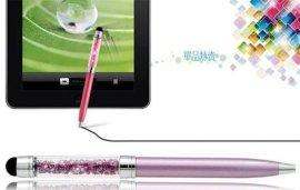 iPhone水晶手写笔