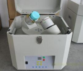 锡膏搅拌机,锡膏混合机,深圳全自动锡膏搅拌机