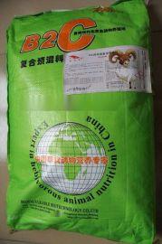 波尔山羊专用育肥预混料