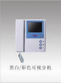 供应可视分机、对讲分机、黑白分机、楼宇可视对讲系统
