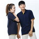 DIY个性定制T恤 定做工作服短袖 男女夏季纯棉广告文化衫Polo印制