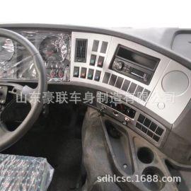 陕汽奥龙半高顶总成驾驶室总成发动机总成内外饰件事故车配件图片