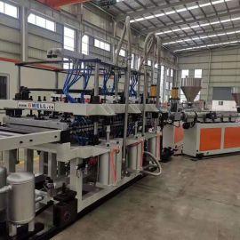 金韦尔PP发泡塑料模板生产线