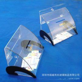 透明带锁展会用亚克力请赐名片盒 有机玻璃收集收纳盒定做加工