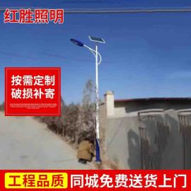 厂家供应 led太阳能路灯新农村改造 单臂户外照明道路灯LED道路灯